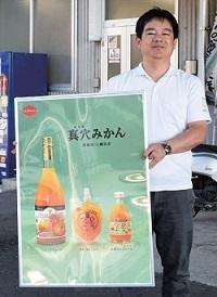 真穴共選 (2).jpg
