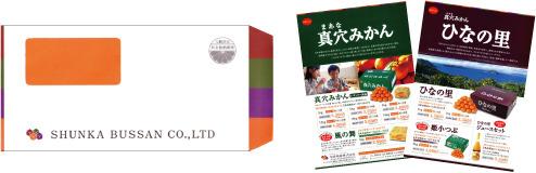 真穴共選 (6).jpg