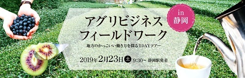 190216_福岡13.jpg