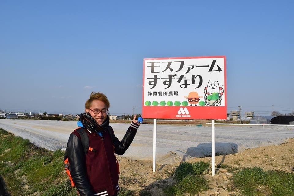 150323_取材(3).jpg