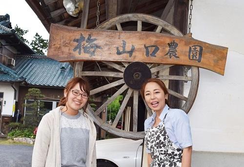 160527_山口農園さん(1).jpg