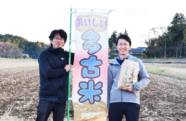 171210_萩原農場2.jpg