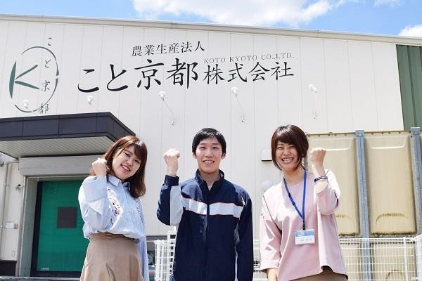 180604_kotokyotosama.jpg
