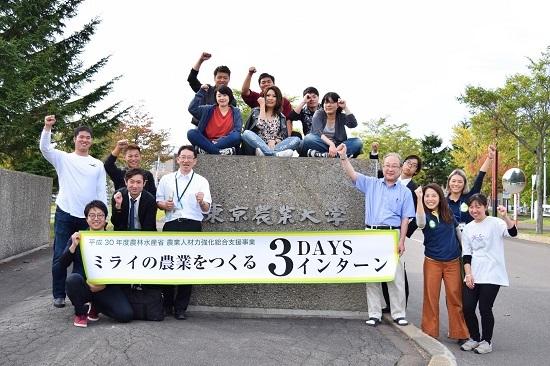 180927_3days北海道 (4).jpg