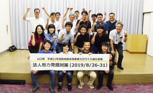 19yamaguchi01.jpg